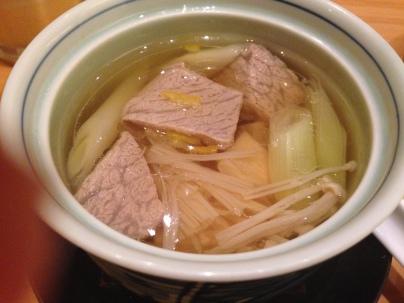 My tuna belly soup.