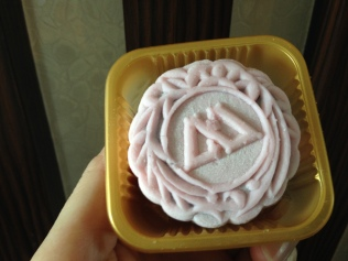 Azuki snowskin mooncake.