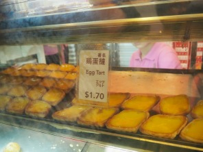 Egg tart gems.