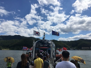 On board the ferry to Nami Island.